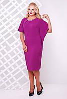 Женское сиреневое платье Кармен  48-56 размеры
