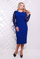 Нарядное трикотажное платье Адель электрик 48-58 размеры
