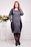 Платье женское больших размеров Гретта 50-58 размеры