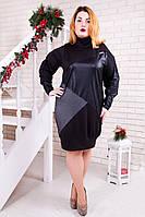 Стильное женское платье больших размеров Фрейя 50-58 размеры