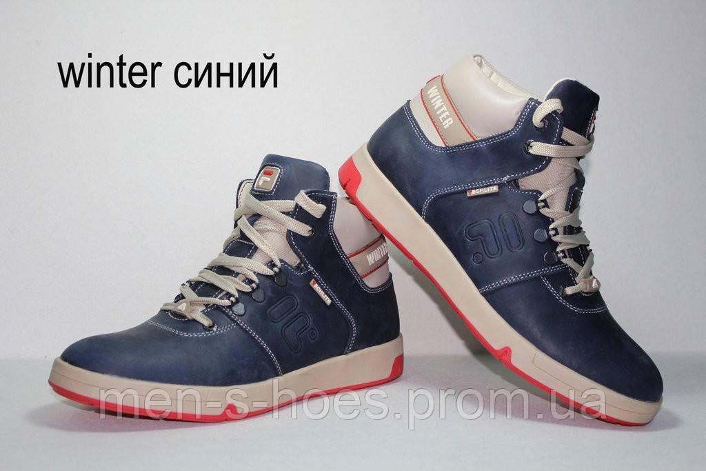 Зимние мужские кожаные  кроссовки спортивные ботинки Follamen Winter Blue
