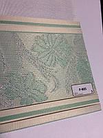 Шторы зебра бирюзовые с цветочным принтом