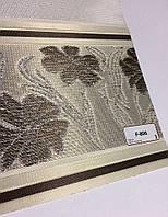 Шторы зебра коричневые с цветочным принтом