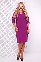 Трикотажное сиреневое платье  Оливия 50-58 размеры