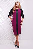 Сиреневое женское платье   Монро  50-58 размеры