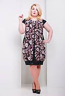 Платье большого размера с принтом  Николетта  52-58 размеры