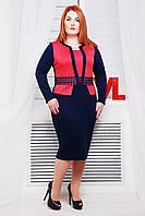 Нарядное трикотажное платье Жанна синее/коралл 50-58 размеры