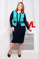 Нарядное трикотажное платье Жанна бирюза 50-58 размеры