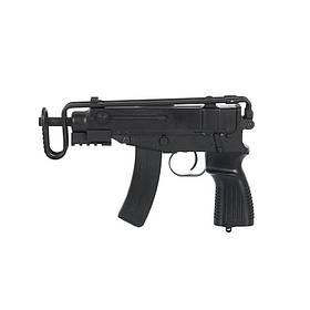 Scorpion R2 VZ61 [WELL]