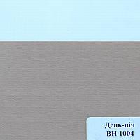 Рулонные шторы День-Ночь Ткань Николь ВН DN 1004 Маккофе
