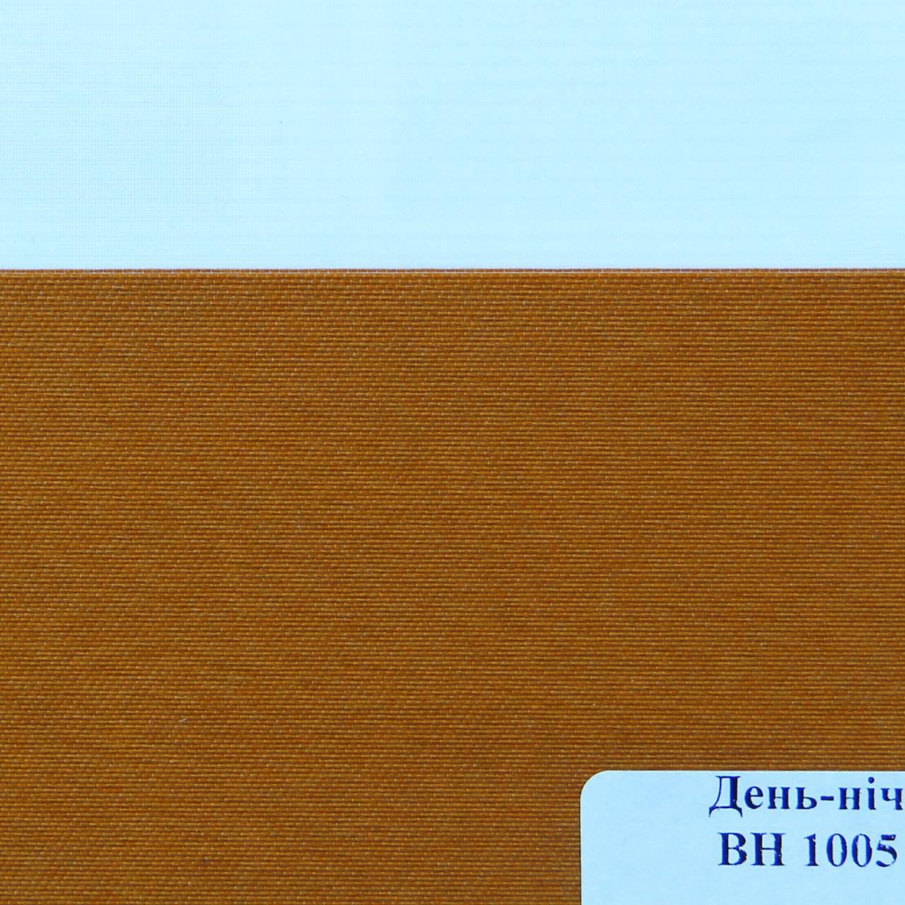 Рулонні штори День-Ніч Тканина Ніколь ВН DN 1005 Охра