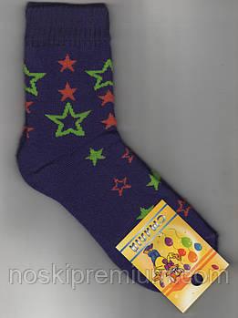 Носки детские х/б махровые Смалий, 20 размер, рисунок 46, фиолетовые, 10559