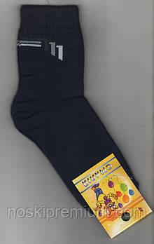 Носки детские х/б махровые Смалий, 20 размер, рисунок 44, тёмно-синие, 10561