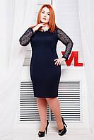 Нарядное трикотажное платье Адель  48 размер