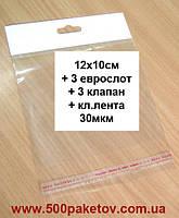 Пакет с европодвесом 12х10см