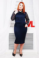 Нарядное трикотажное синее платье Люси  48,50,56 размеры