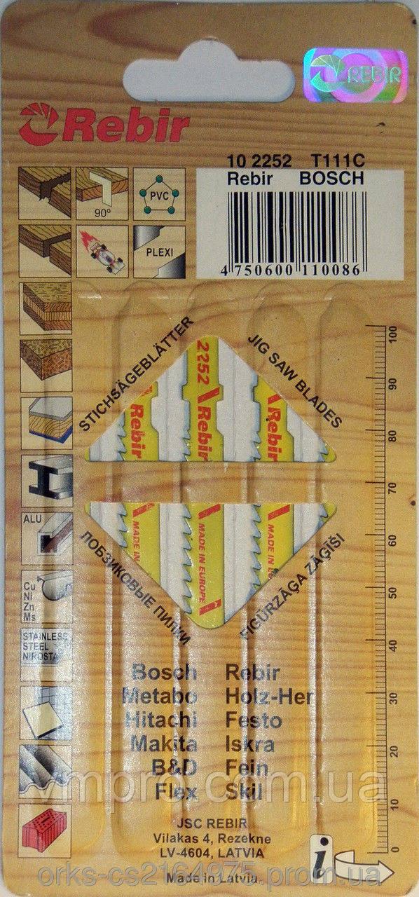 Пилки для лобзиків Rebir T111C, 5 штук/упаковка, 100 мм, HCS