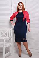 Трикотажное женское платье Анита синий/коралл 50-58 размеры