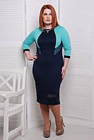 Платье женское трикотажное Анита синий+бирюза 50-58 размеры