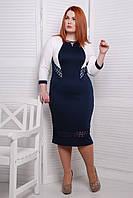 Трикотажное женское платье большого размера Анита синий/молоко 50-58 размеры