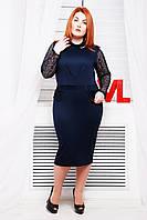 Красивое трикотажное синее платье Люси   48, 50, 56