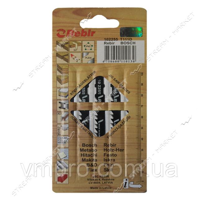 Пилки для лобзиків Rebir T111D, 5 штук/упаковка, 100 мм, HCS