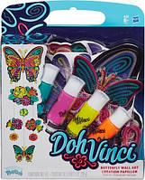 Набор для творчества Hasbro Настенное украшение Бабочки DohVinci