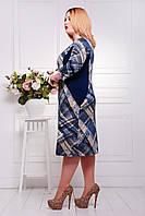 Платье женское трикотажное Асия синее 54 размер