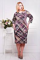 Платье женское трикотажное Асия фрез 54 размер