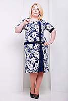 Платье трикотажное Мальта ромашки 52-58 размеры