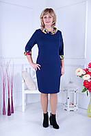 Трикотажное женское платье Шерри 52-58 размеры