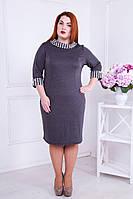 Трикотажное женское платье Клара   52-54 размеры