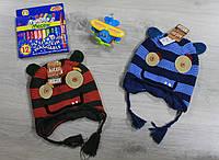 Зимняя шапка-ушанка для мальчика на флисе 4-8 лет