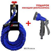 Получили шланг для полива Икс-Хоз X-hose с металлической оконцовкой, длина 30 метров!