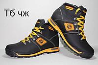 Качественные зимние мужские ботинки на меху из натуральной кожи