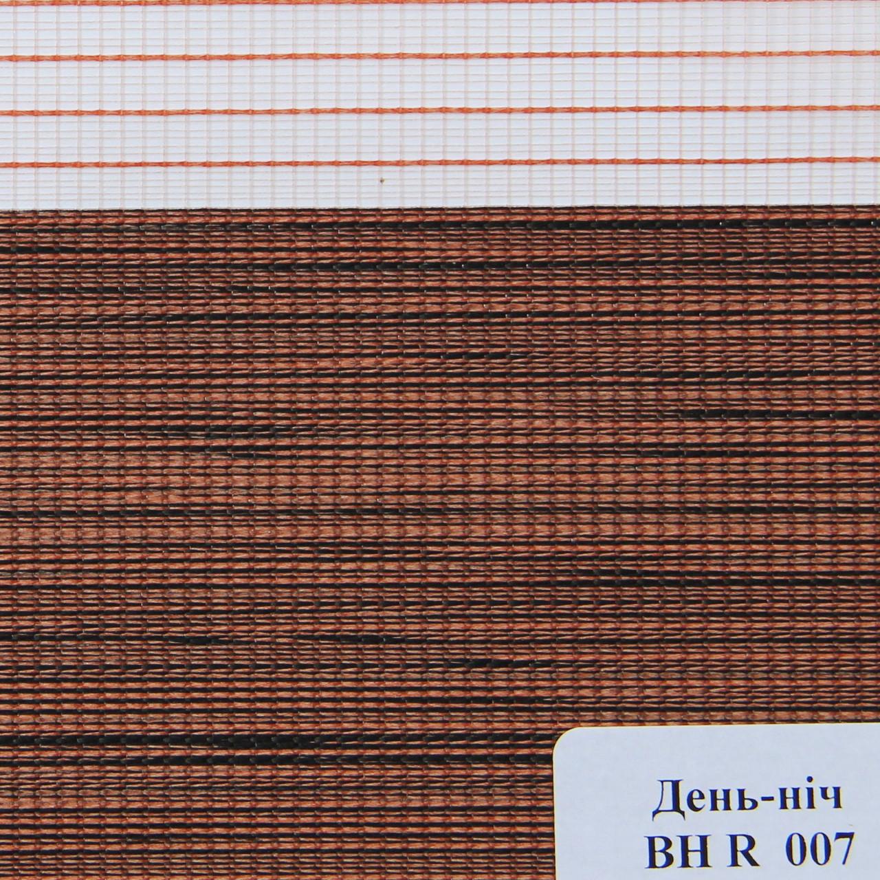 Рулонні штори День-Ніч Тканина Зебрано ВН R 007 Червоно-коричневий
