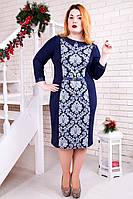 Трикотажное женское платье Лора синий орнамент 50-58 размеры