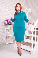 Платье женское больших размеров  Шанель бирюза 52-58 размеры