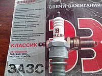 Свечи зажигания А-14ДВР (Энгельс) Волга (ГАЗ-3110, 3102) Газель, Соболь