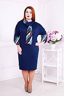 Платье большого размера трикотажное Вероника синее 52-58 размеры