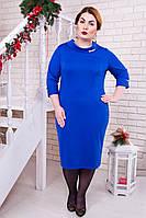 Платье женское больших размеров  Шанель электрик 52-58 размеры