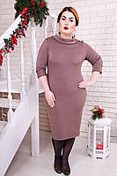 Платье женское больших размеров  Шанель кофе 52-58 размеры