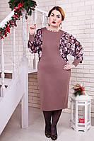 Платье женское больших размеров  Анна чайная роза 52-58 размеры