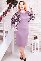 Платье женское больших размеров  Анна фрез 52-58 размеры