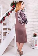 Платье женское больших размеров  Анна   52-58 размеры