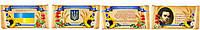 """Стенд """"СИМВОЛІКА УКРАЇНИ"""" №4  комплект з 4 стендів розміром 850х460мм, фото 1"""