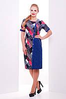Стильное летнее платье Глория джинс розовое 52-56 размеры