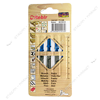 Пилки для лобзиков Rebir T118B, 5 штук/упаковка, 100 мм, HSS