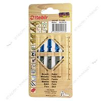 Пилки для лобзиков Rebir T118B, 5 штук/упаковка, 100 мм, HSS, фото 1