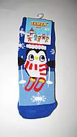"""Новогодние носки детские , зимние, махровые внутри, хлопок   1-3год(1) """"EKMEN """""""
